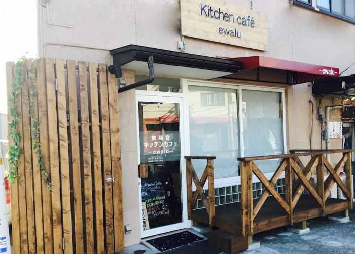 キッチンカフェewalu